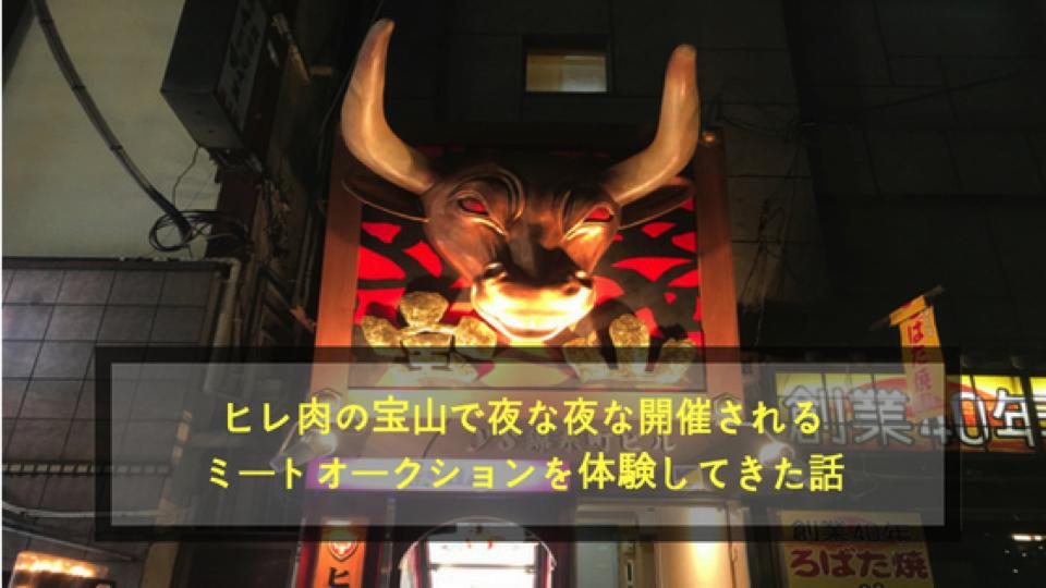 f:id:keiba-jyoshi:20180820114633j:plain