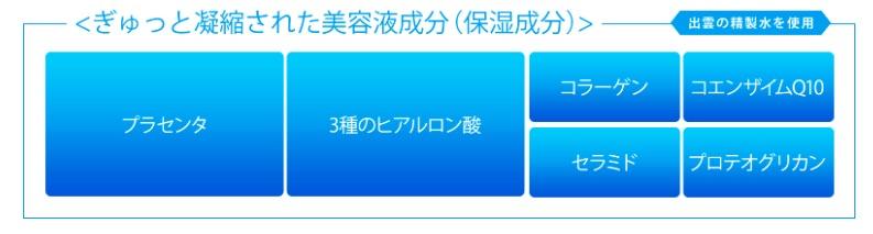 f:id:keiba-jyoshi:20180820224112j:plain