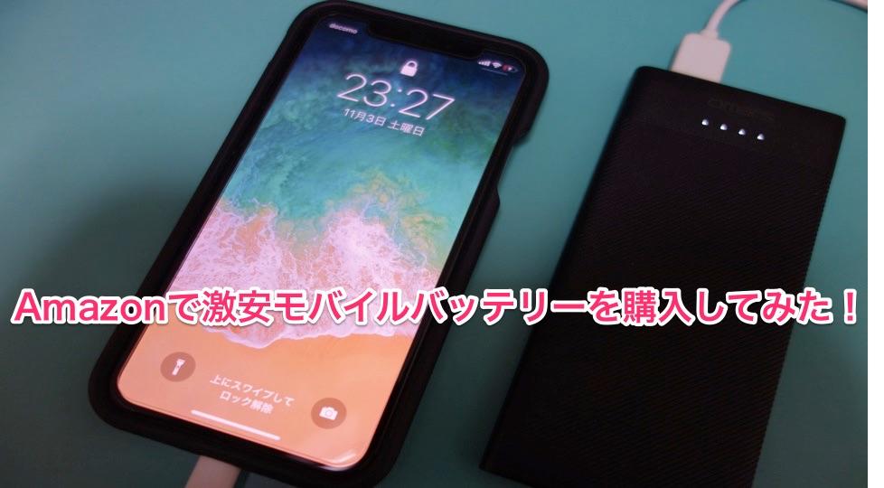 f:id:keiba-jyoshi:20181103233345j:plain