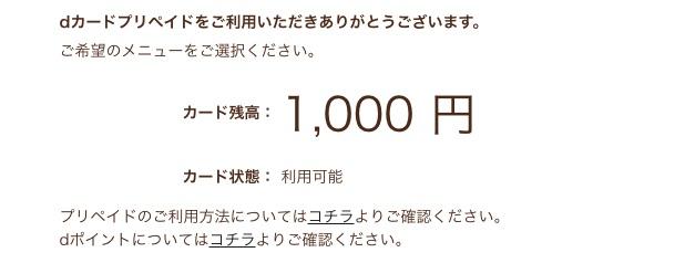 f:id:keiba-jyoshi:20181112202652j:plain