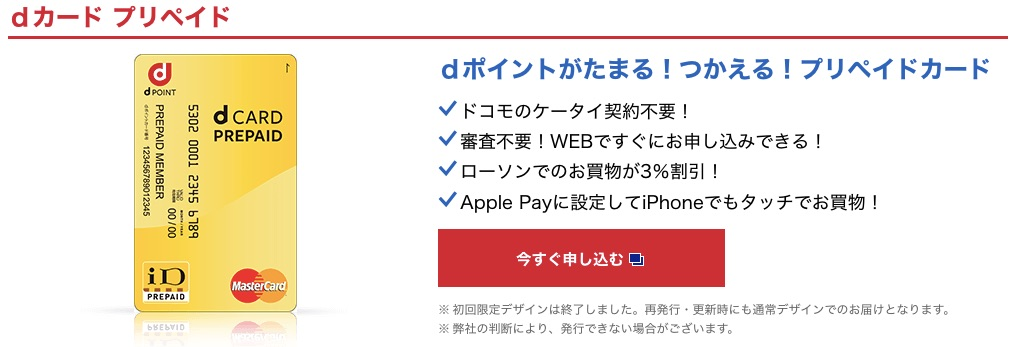 f:id:keiba-jyoshi:20181112211329j:plain