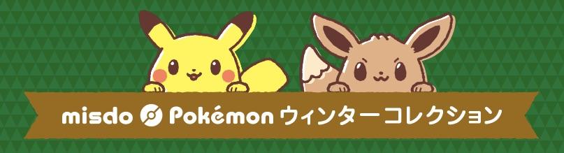 f:id:keiba-jyoshi:20181122135704j:plain