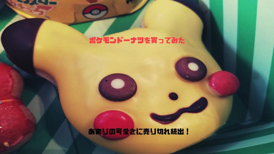 f:id:keiba-jyoshi:20181122141827j:plain