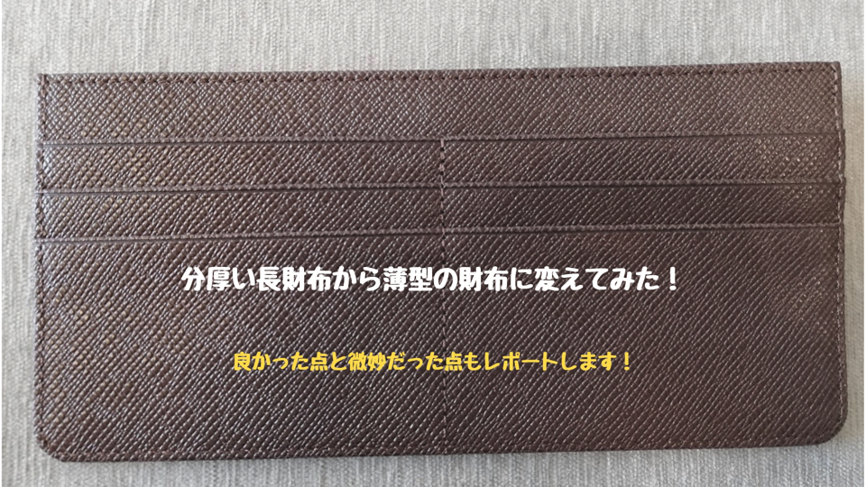 f:id:keiba-jyoshi:20181128171954j:plain