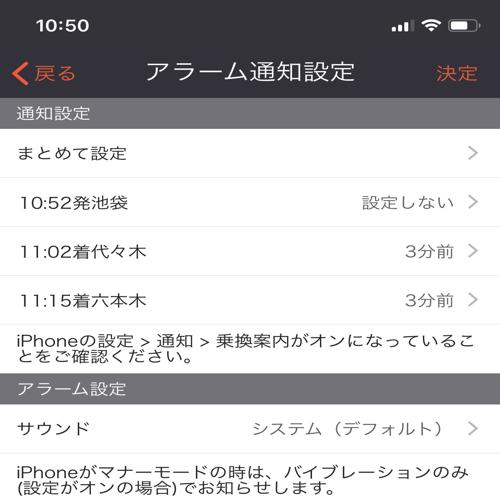 f:id:keiba-jyoshi:20181204111246j:plain