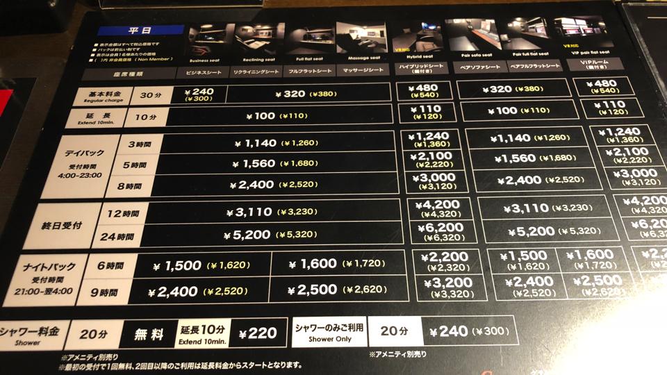 f:id:keiba-jyoshi:20181205104014j:plain