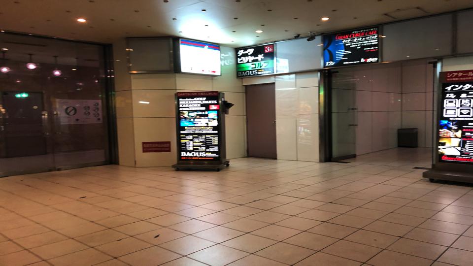 f:id:keiba-jyoshi:20181205105524j:plain