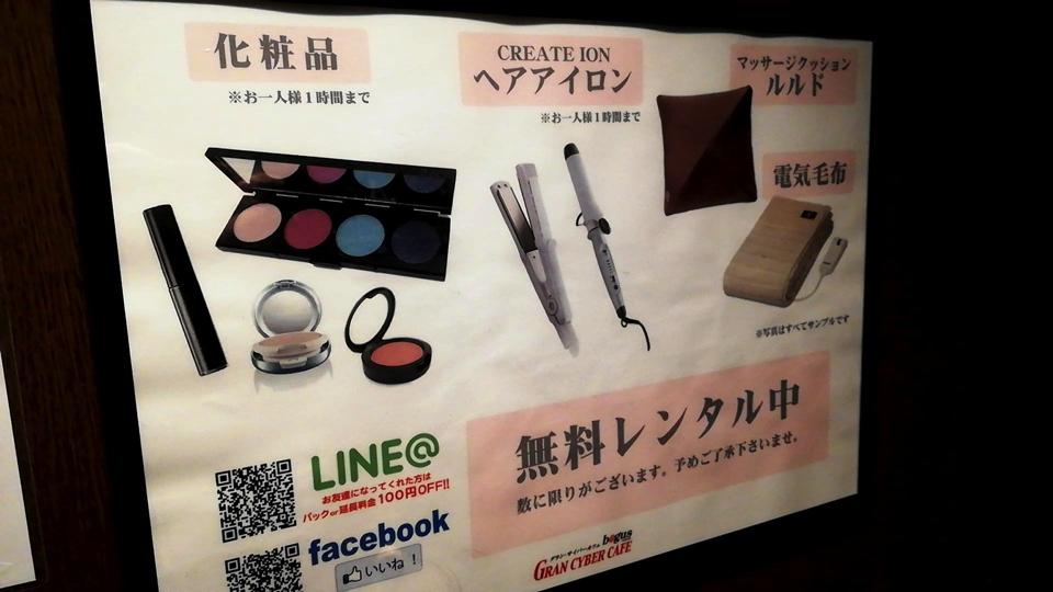f:id:keiba-jyoshi:20181205230602j:plain