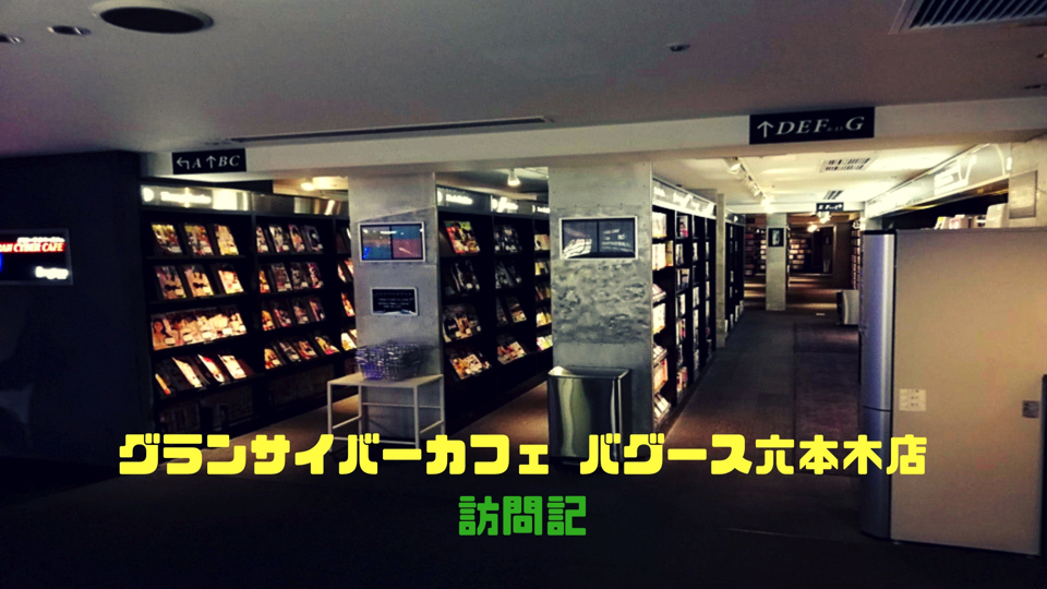 f:id:keiba-jyoshi:20181205231809j:plain