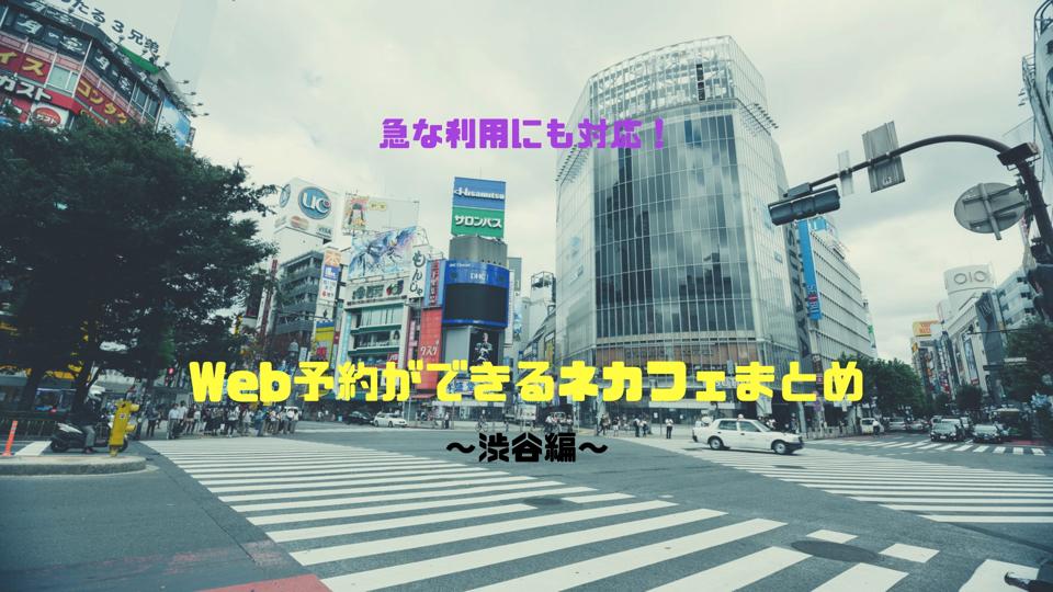 f:id:keiba-jyoshi:20181207094230j:plain