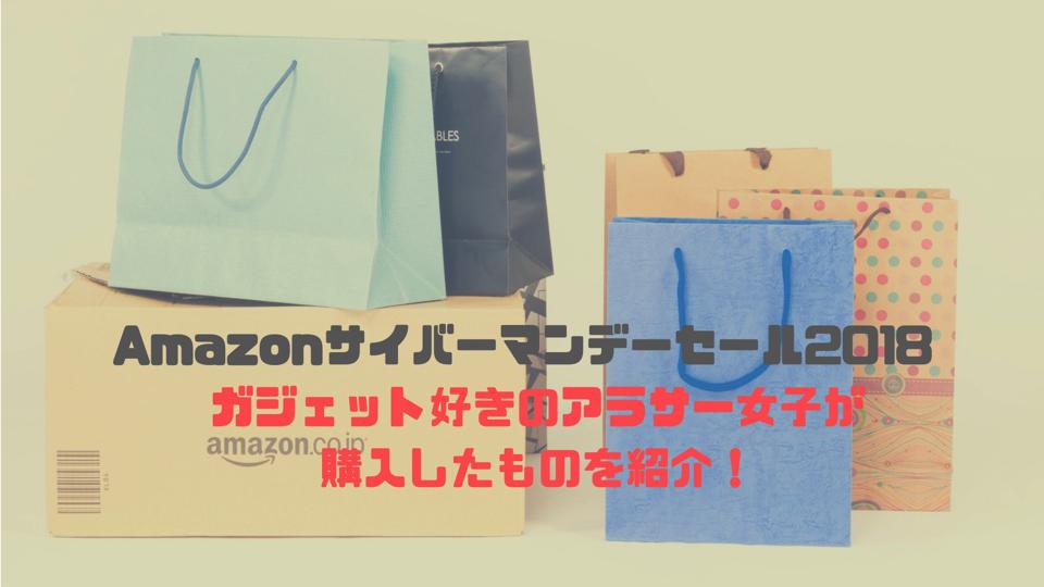 f:id:keiba-jyoshi:20181210122726j:plain