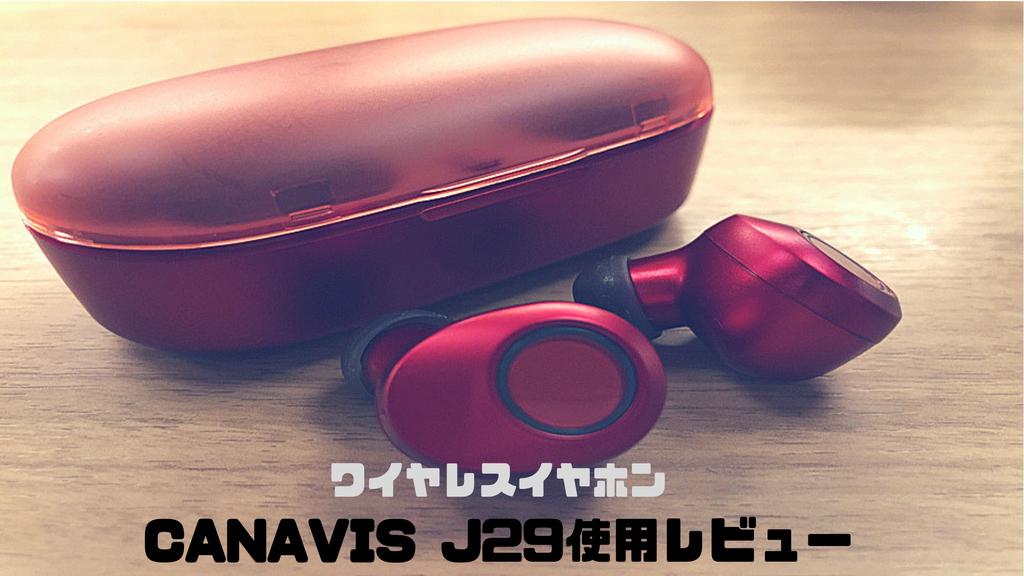 f:id:keiba-jyoshi:20181214204403j:plain