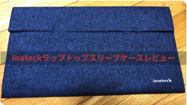 f:id:keiba-jyoshi:20190108012549j:plain