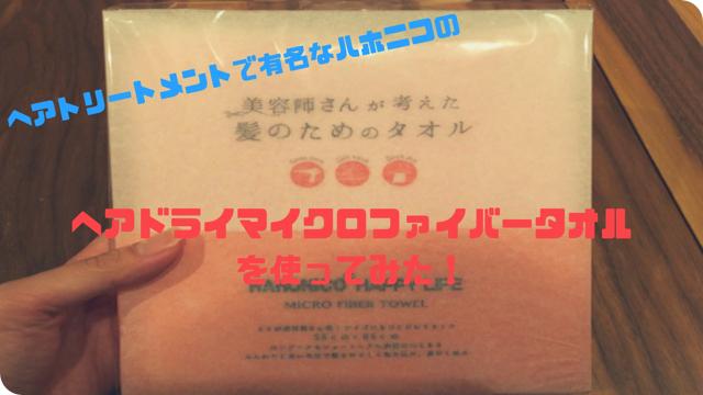 f:id:keiba-jyoshi:20190113203007j:plain