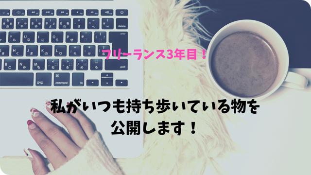 f:id:keiba-jyoshi:20190121001034j:plain