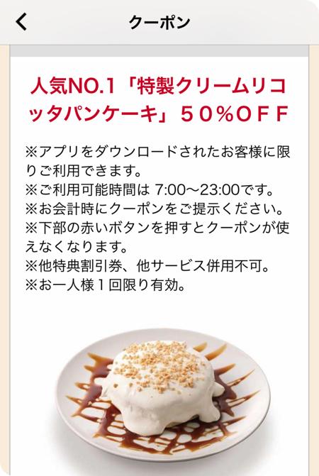 f:id:keiba-jyoshi:20190124221524j:plain