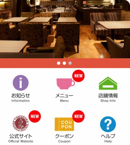 f:id:keiba-jyoshi:20190124223011j:plain