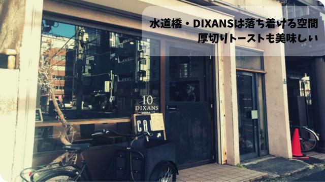f:id:keiba-jyoshi:20190129160019j:plain