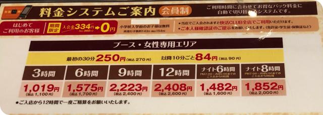 f:id:keiba-jyoshi:20190130205300j:plain