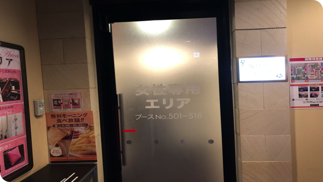 f:id:keiba-jyoshi:20190130211830j:plain