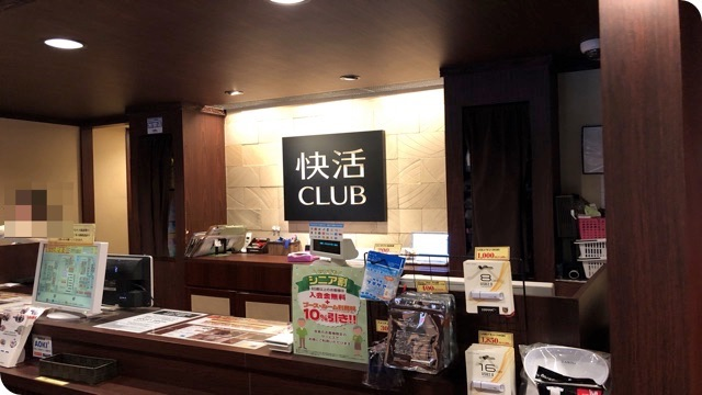 f:id:keiba-jyoshi:20190130213334j:plain