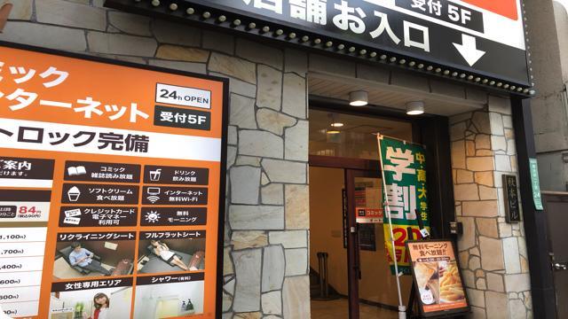 f:id:keiba-jyoshi:20190130213545j:plain