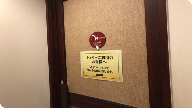 f:id:keiba-jyoshi:20190131114839j:plain