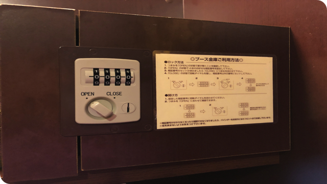 f:id:keiba-jyoshi:20190131121123j:plain