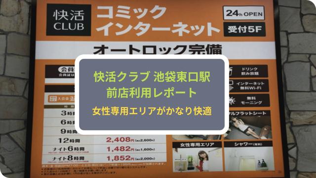 f:id:keiba-jyoshi:20190131123253j:plain