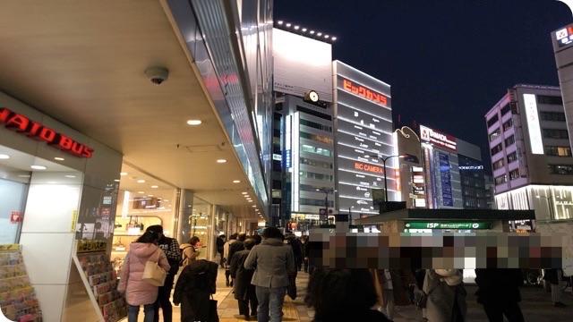 f:id:keiba-jyoshi:20190131144306j:plain