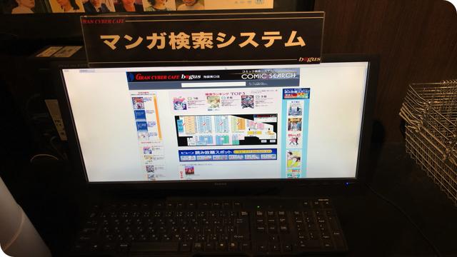 f:id:keiba-jyoshi:20190131154652j:plain