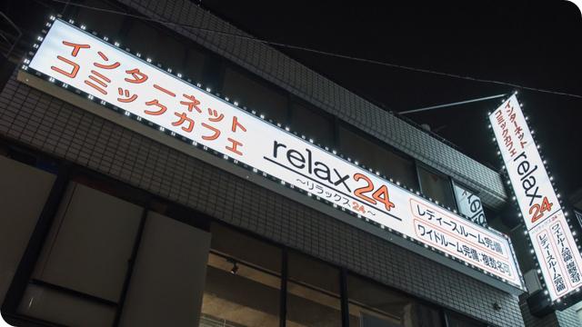 f:id:keiba-jyoshi:20190202154750j:plain