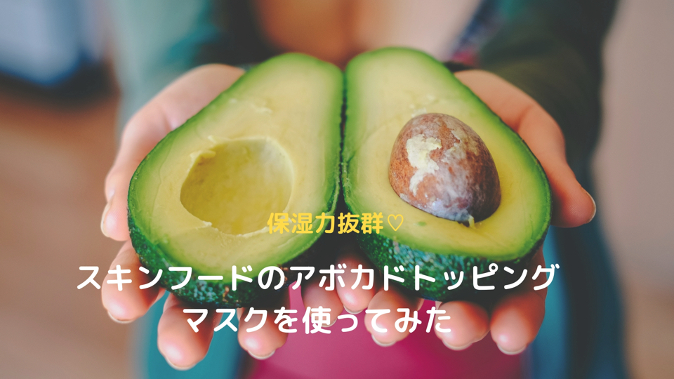 f:id:keiba-jyoshi:20190321200131j:plain