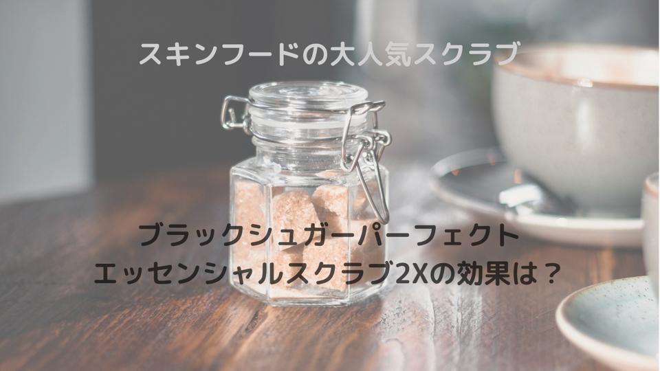 f:id:keiba-jyoshi:20190321220350j:plain