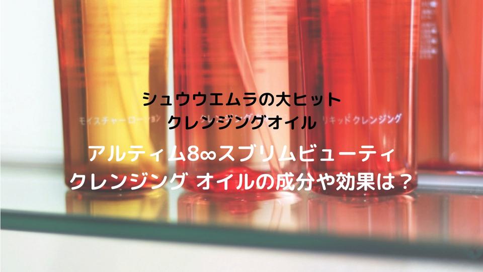 f:id:keiba-jyoshi:20190322000039j:plain