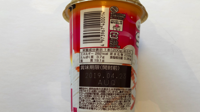 f:id:keiba-jyoshi:20190323145558j:plain