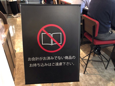 f:id:keiba-jyoshi:20190614090021j:image