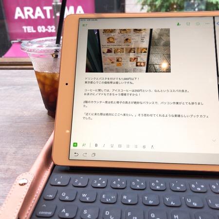 f:id:keiba-jyoshi:20190614090038j:image