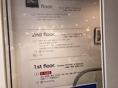 f:id:keiba-jyoshi:20190616221602j:plain