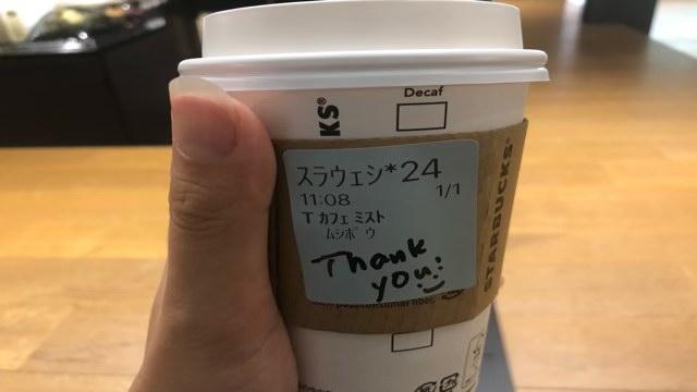f:id:keiba-jyoshi:20190704115912j:plain