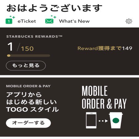 f:id:keiba-jyoshi:20190704171124j:plain