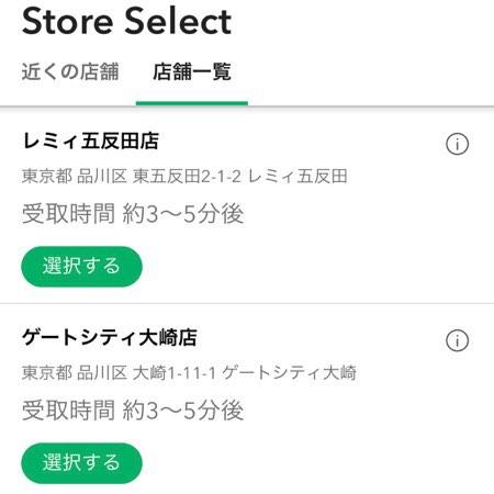 f:id:keiba-jyoshi:20190704171158j:plain