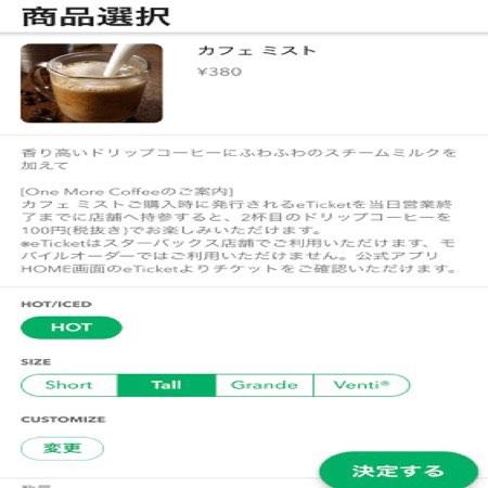 f:id:keiba-jyoshi:20190704171456j:plain