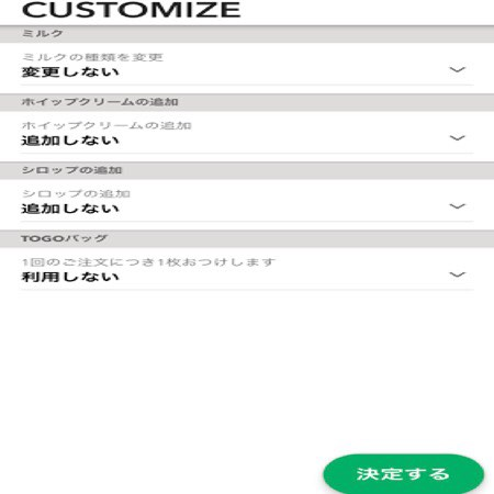 f:id:keiba-jyoshi:20190704171558j:plain