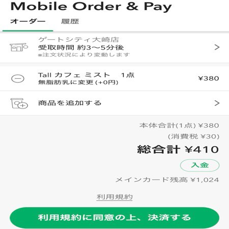 f:id:keiba-jyoshi:20190704171701j:plain