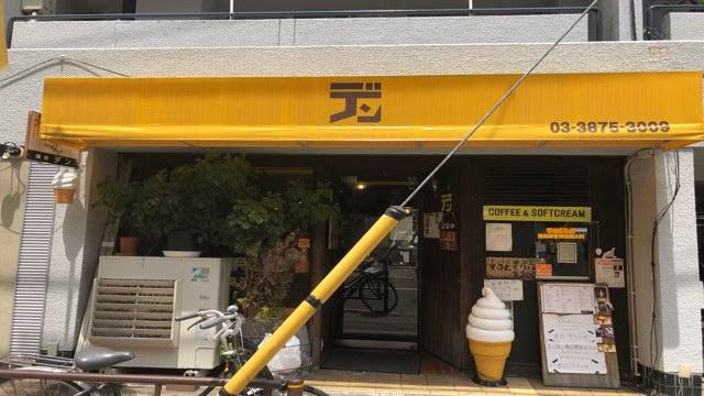 f:id:keiba-jyoshi:20190705101303j:plain