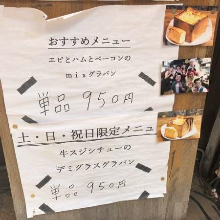 f:id:keiba-jyoshi:20190705103110j:plain