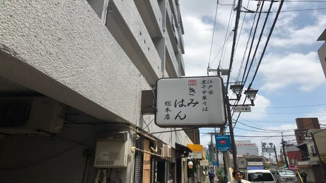 f:id:keiba-jyoshi:20190705105435j:plain