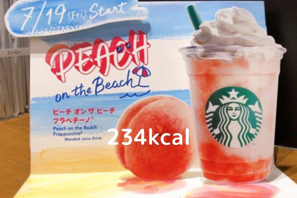 f:id:keiba-jyoshi:20190807220134j:plain