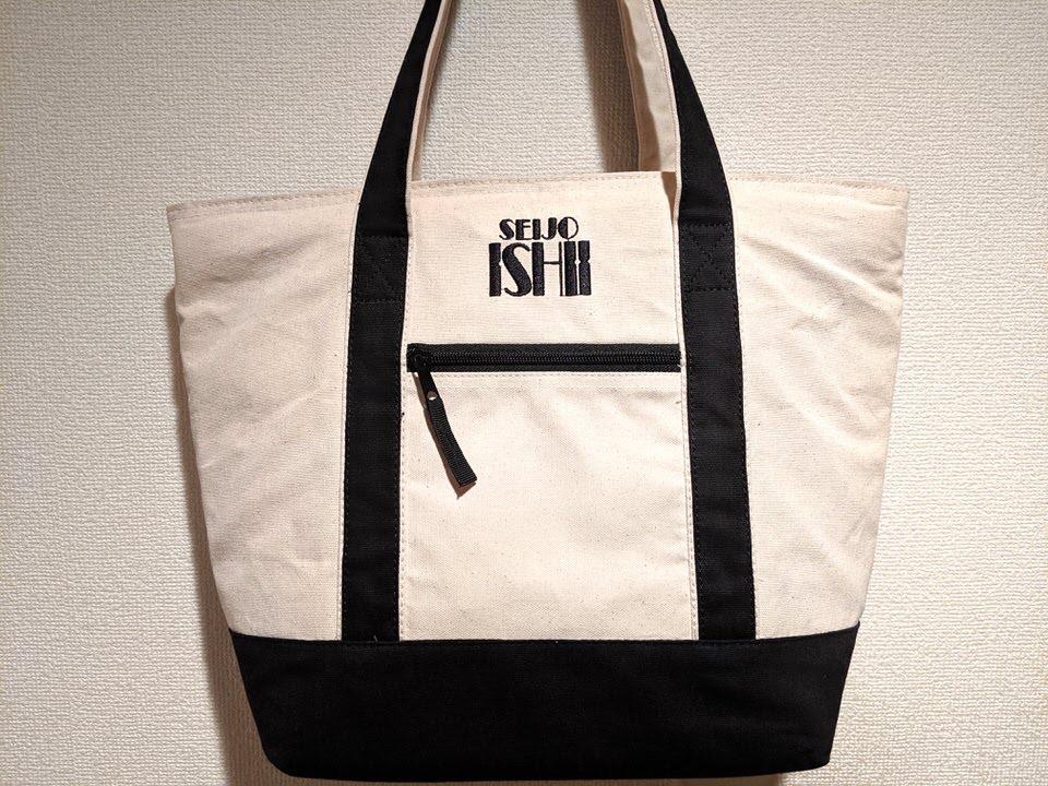 f:id:keiba-jyoshi:20190820111805j:plain